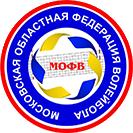 Московская областная федерация волейбола